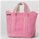 Fashion Canvas Tote Handbag (YH0120)