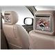 Inquiry about Headrest DVD Player/Car DVD /Car Vid