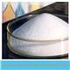 Copolymerization Polyacrylamide-BYA9236