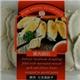 Pork Peking Dumplings