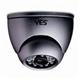 CCD CCTV Camera