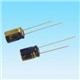 Durable Aluminum Electrolytic Capacitor
