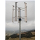 vertical axis wind turbine generator  - 5kw