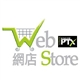 Web Store Web-based Retail System