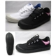 Leisure Shoes (11JD8287)