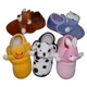 Childrens' Injection Shoes (YB006)