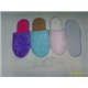 Indoor Slipper(HT-DS009)