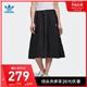 taobao online store