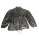 Rain Coat (181)