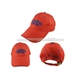 Baseball Cap with Sandwich Visor (CH-04)