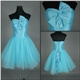 Skyblue Tulle Sweet 16  Dress