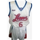 Basketball Uniform - Lions Away Set