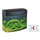 Slim & Panoramic Plastic Aquarium (20L/5Ga)