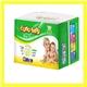 DUDU BABY Infinite Care Series Baby Diaper
