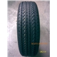 sell PCR tyres