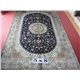 sell carpets and rugs