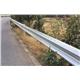 W-beam Galvanized Corrugated Beam 3.0mm