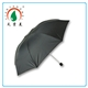 Samll Cheap Promotional Corporate Gifts Umbrella