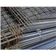 Spiral ribbed steel bar is a kind of cold rolled steel bar r