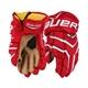 Bauer Supreme TotalONE NXG Hockey Gloves Jr. *NEW*