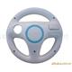 Wii Mario steering wheel