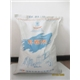 Interface Treatment Agent/Dry Mix Powder Mortar Series