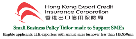 Hong Kong Export Credit Insurance Corporation